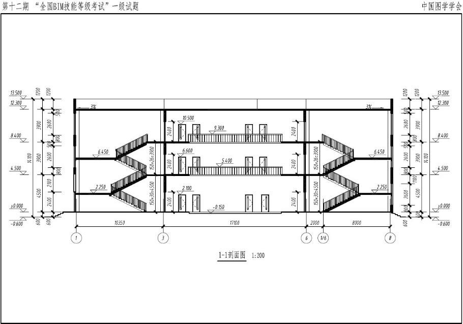 http://static.goujianwu.com/bim-resource/images/1,555,306,811,319_image.png