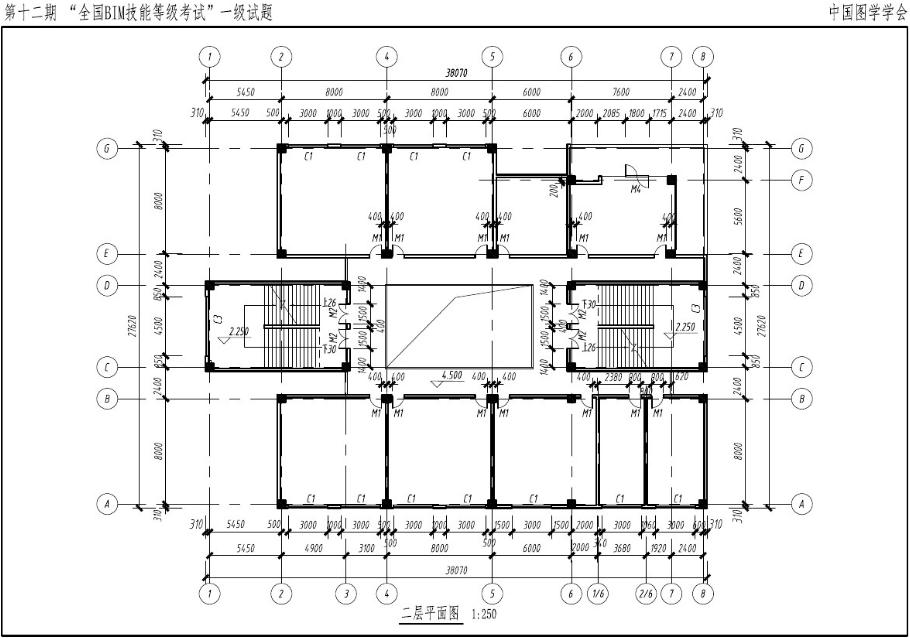http://static.goujianwu.com/bim-resource/images/1,555,306,712,183_image.png