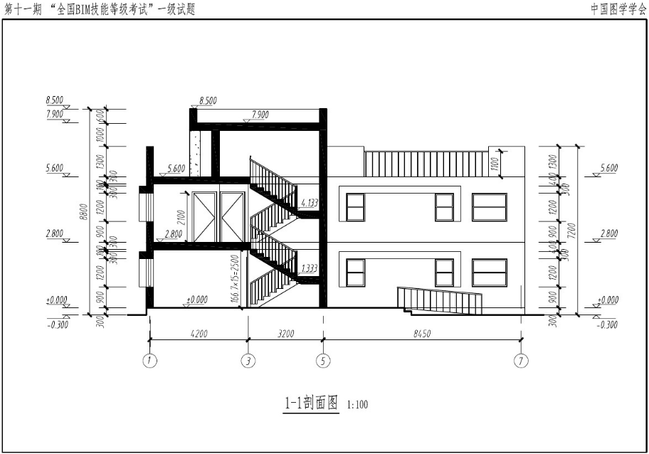 http://static.goujianwu.com/bim-resource/images/1,555,307,333,702_image.png
